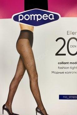 Дамски чорапогащник имитация мрежа