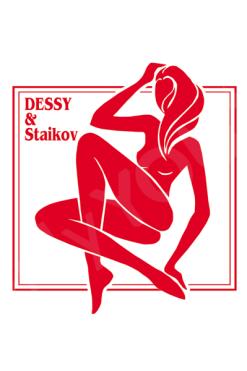 Деси и Стайков