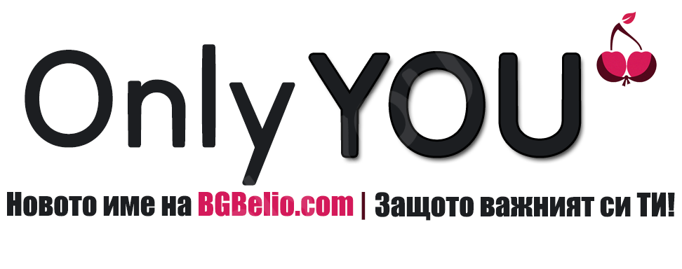 OnlyYou.bg